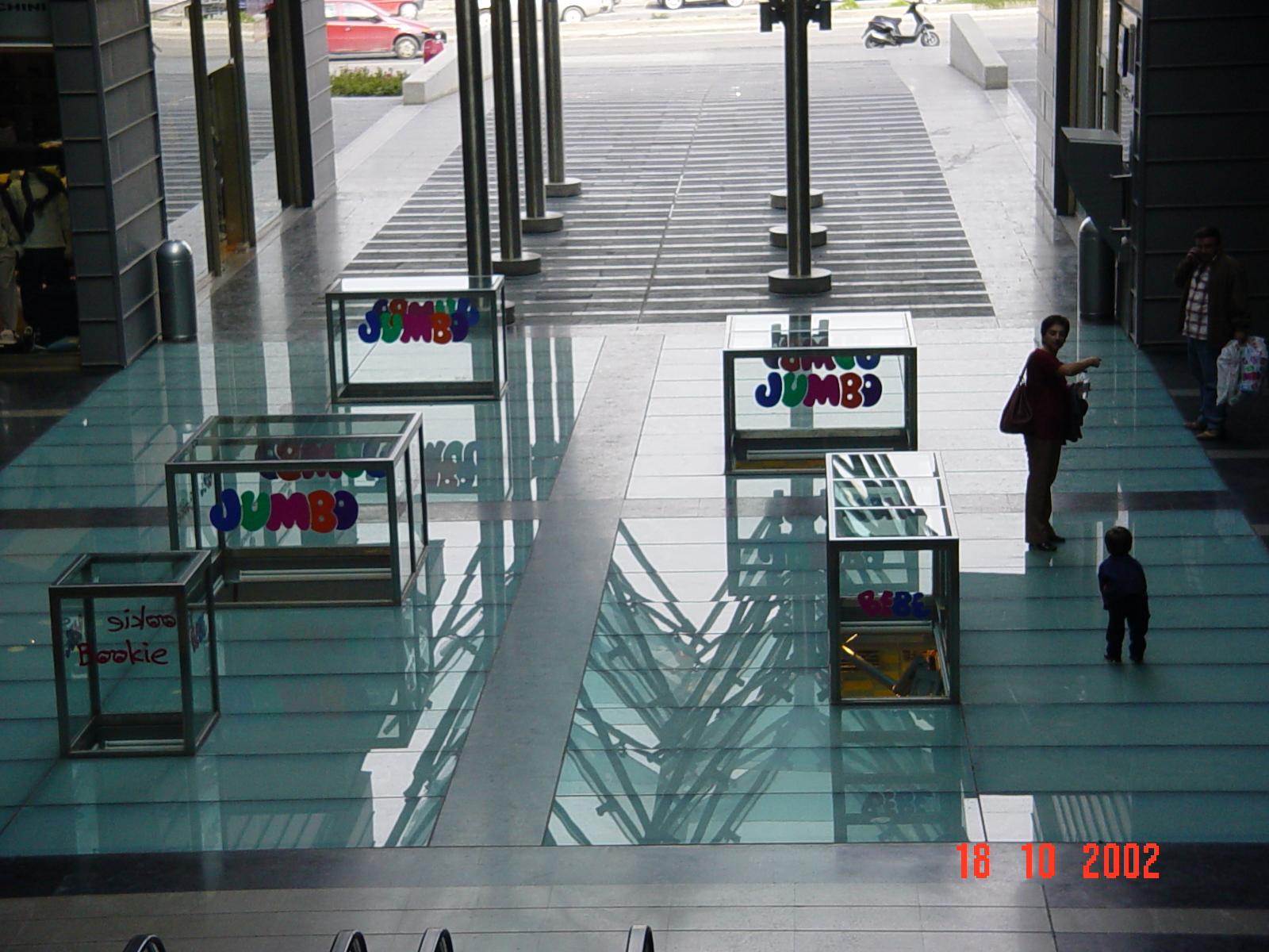 Γυάλινο πάτωμα Νο1