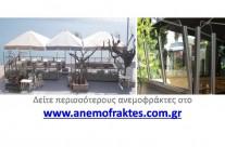 www.anemofraktes.com.gr