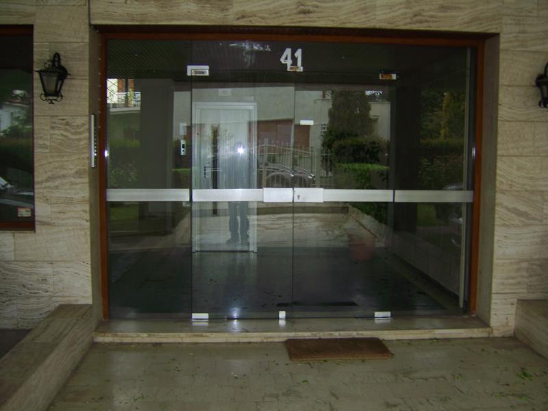 Πόρτα κεντρικής εισόδου